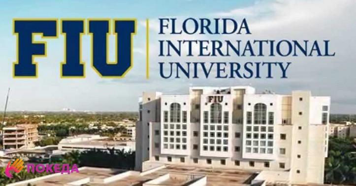 Florida International University во Флориде