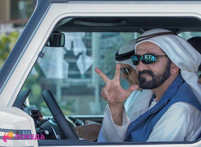 шейх в Дубаи
