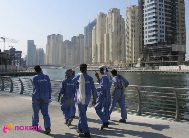 Строители в Дубаи