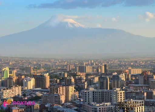 Армения город и горы