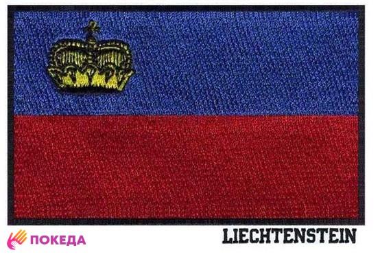 Флаг Лихтенштейн