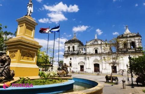 Никарагуа жизнь