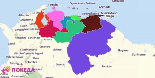 Политическая карта Венесуэлы