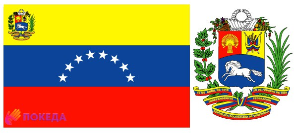 флаг и герб Венесуэлы