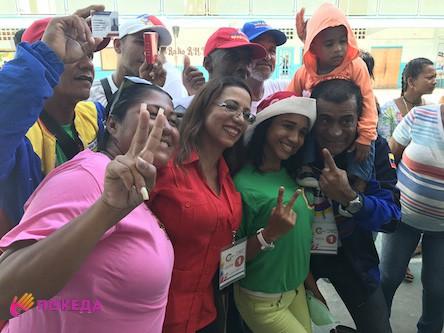Венесуэльцы