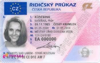 чешская виза россиянам