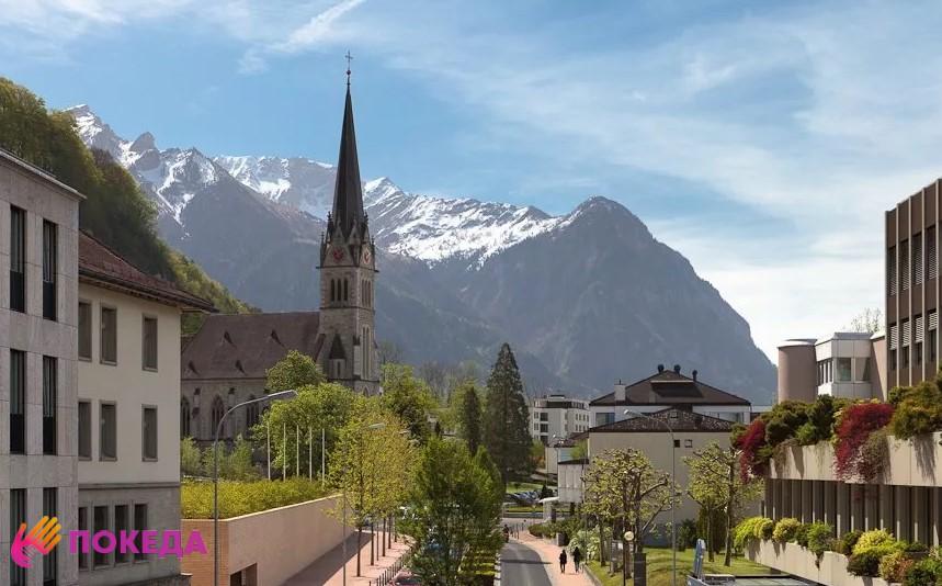 Столица Лихтенштейна