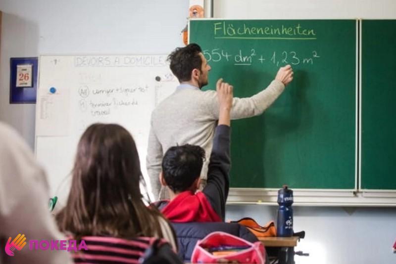 Школа в Люксембурге