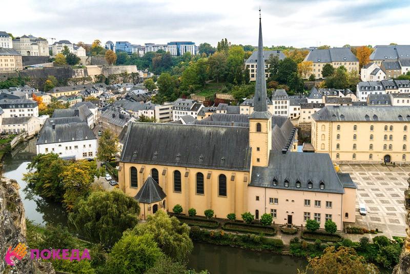 Люксембург является частью Евросоюза