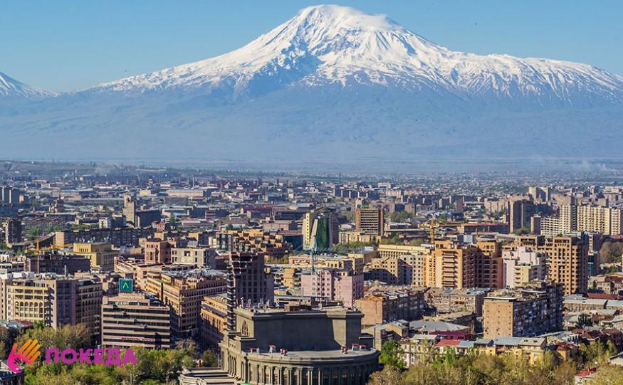 Горы Армении