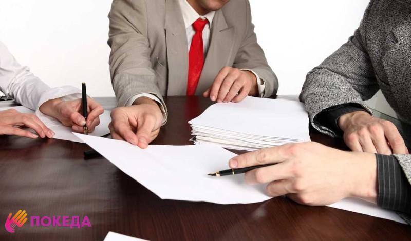 Регистрация предприятия в Белизе