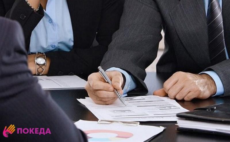 Регистрация бизнеса в Колумбии