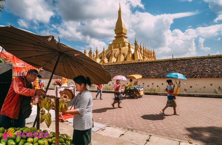 Улица в Лаосе