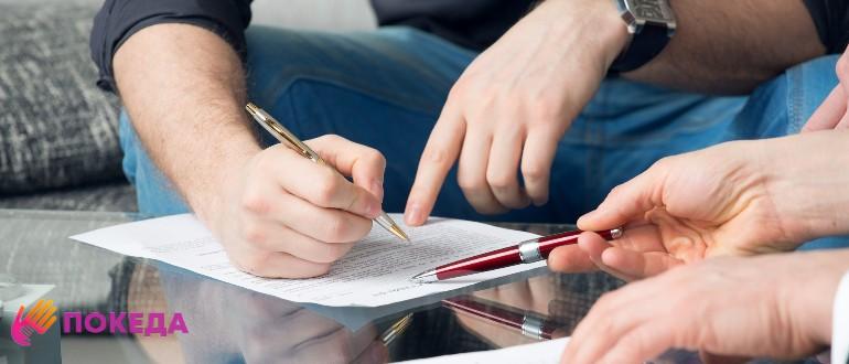 Справка об отсутствии задолженности от судебных приставов: ФССП, как получить?