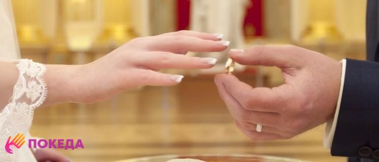 Свидетельство о заключении брака - что содержится в документе