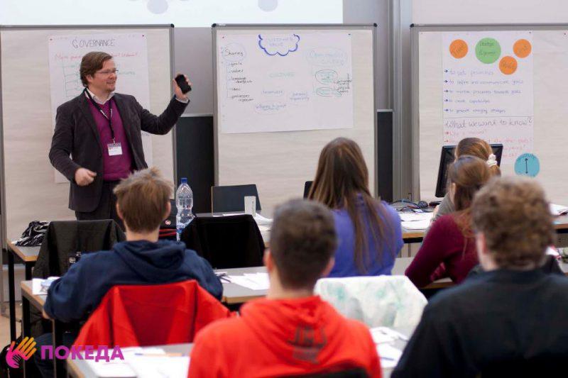 Школьники в Лихтенштейне