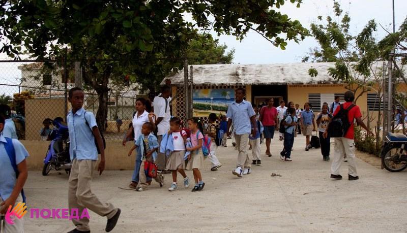 Школа в Доминикане