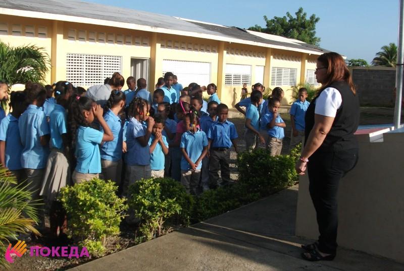 Школьники в Доминиканской Республике