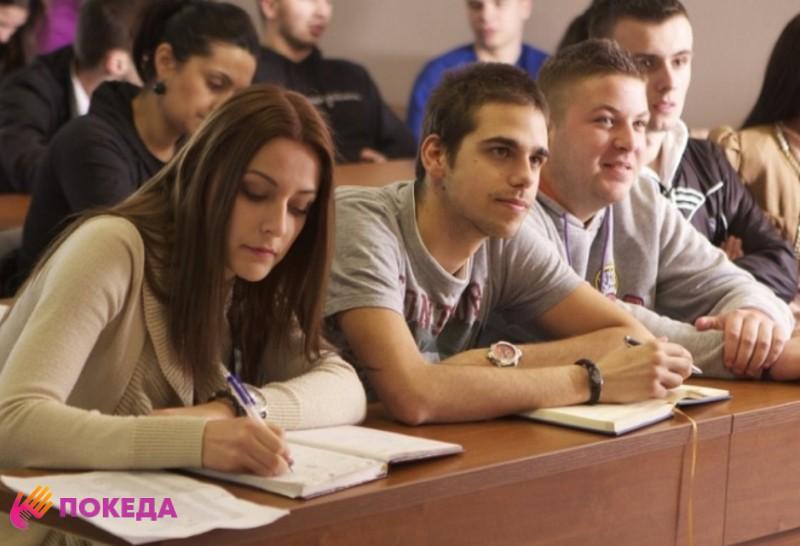 Студенты в Румынии