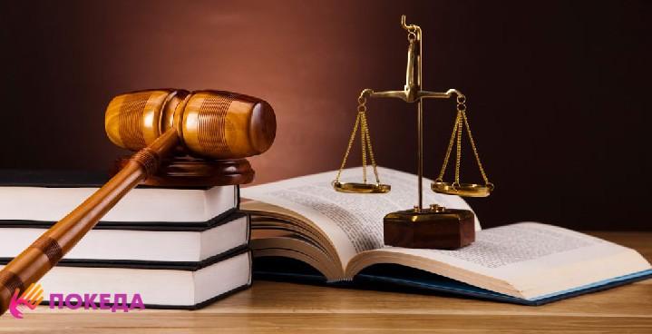 Суд по заявлению