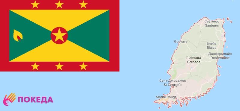 Гренада карта и флаг