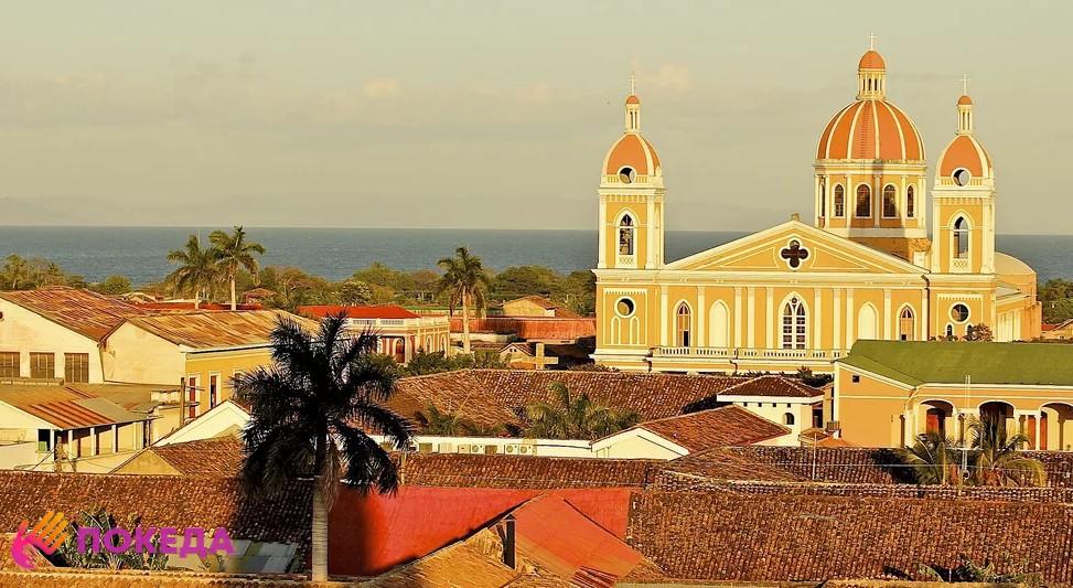 Вид на город в Никарагуа