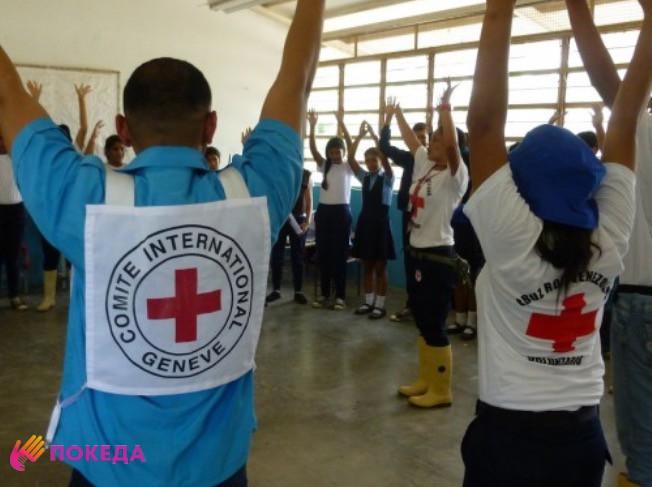 работа в Венесуэле волонтером
