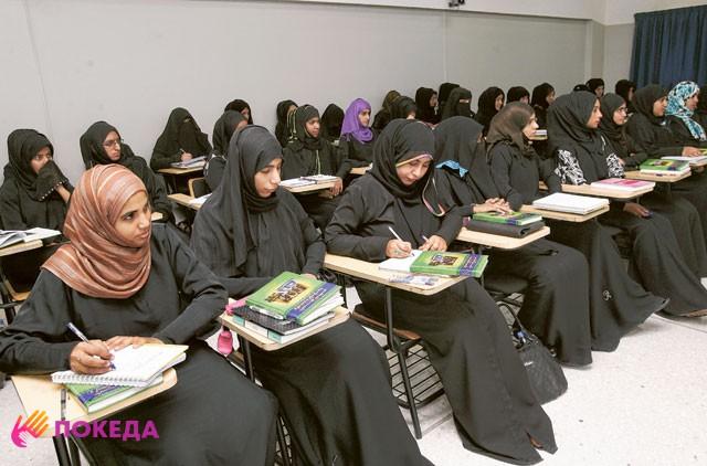 Высшее образование в Саудовской Аравии