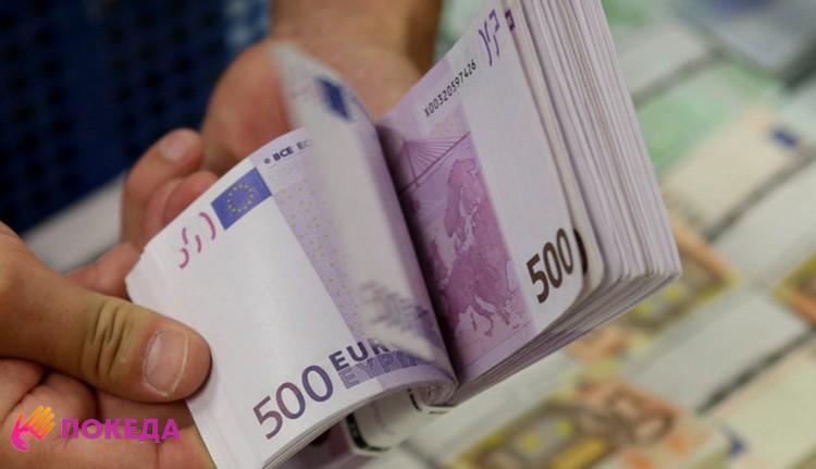 Пачка евро