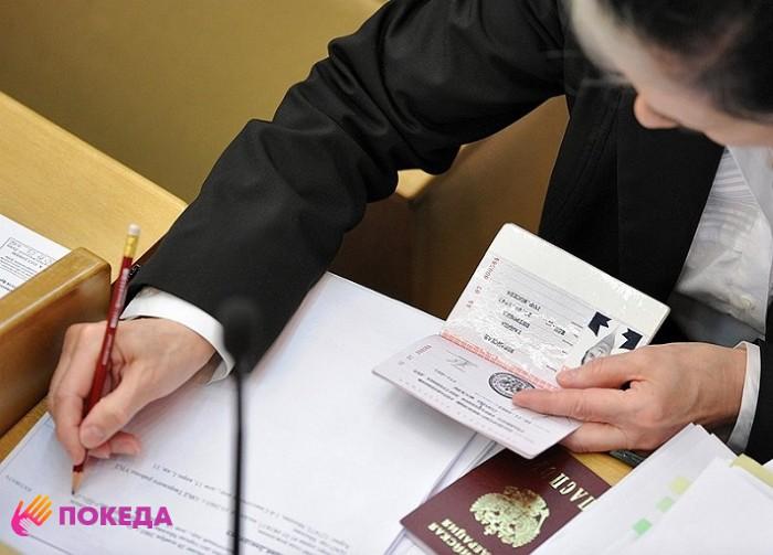 Изображение - Образец заполнения адресного листка убытия по форме №7 listok-ubytija-3