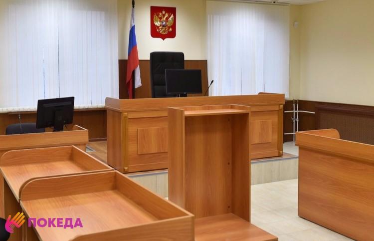 Зал заседаний в суде