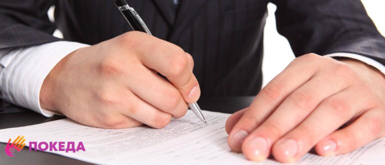 Написание заявления на установление родства