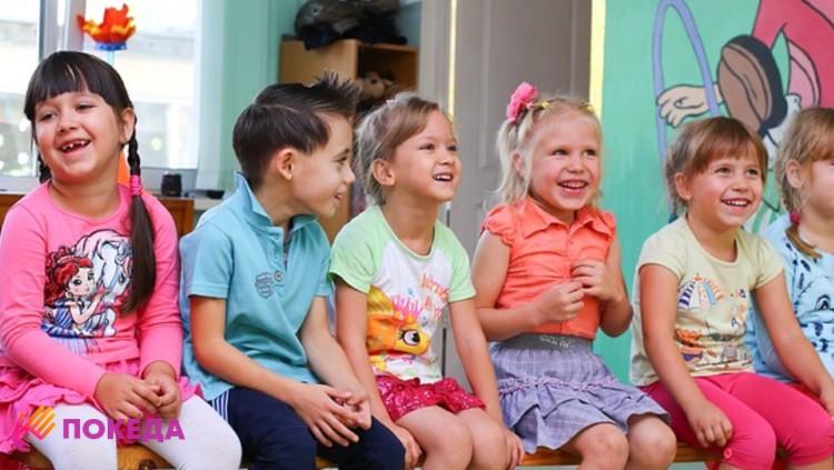 Детский сад в Литве