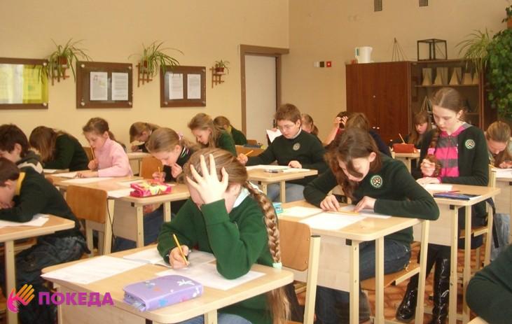 Школа в Литве