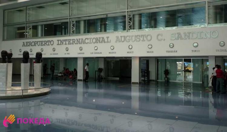 Аэропорт Никарагуа