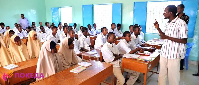 Учеба в Сомали