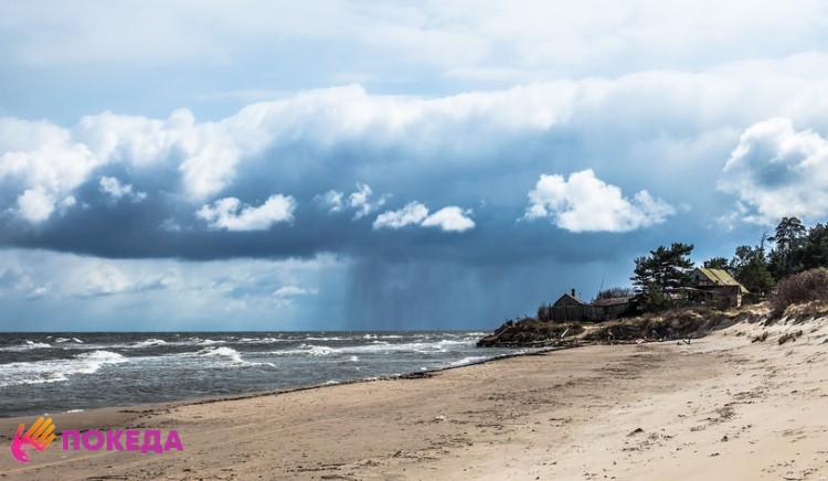 Море в Латвии