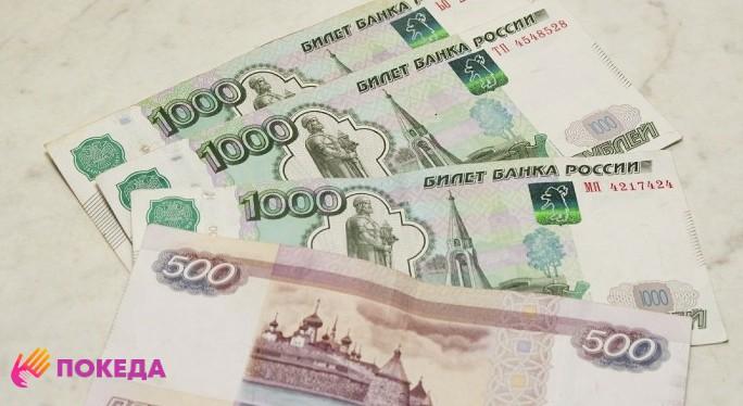 3500 рублей