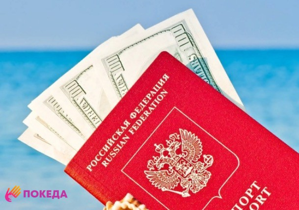замена загранпаспорта к свадебному путешествию