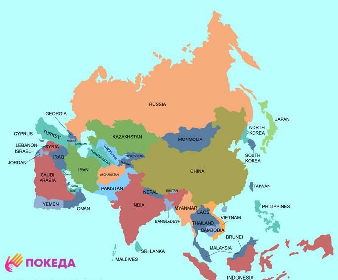 азиатские страны