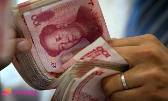 китайские деньги и налоги