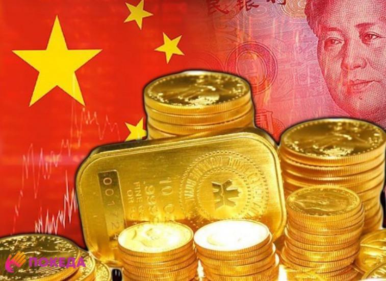 китайские зарплаты