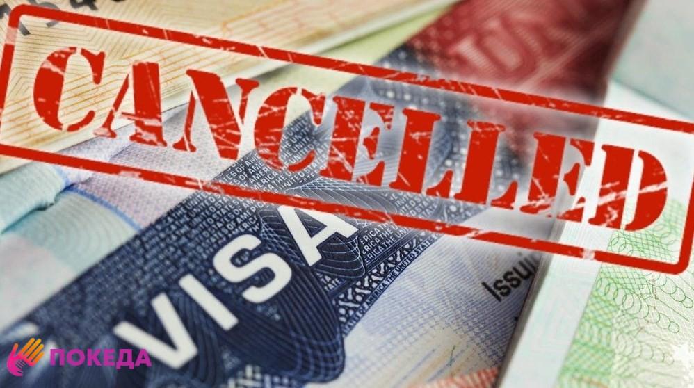 Отказали в шенгене