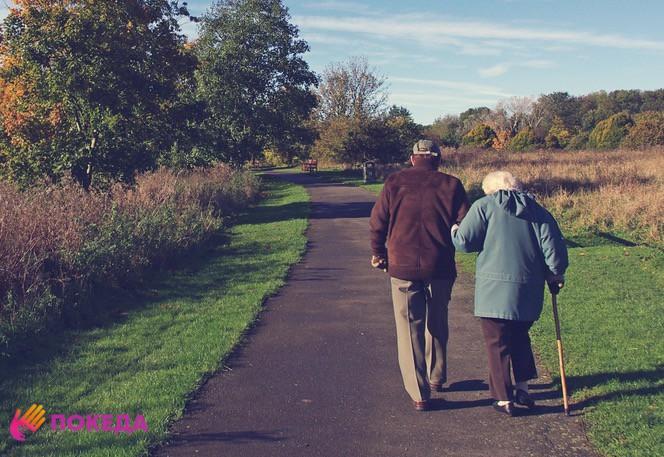 достойная пенсия