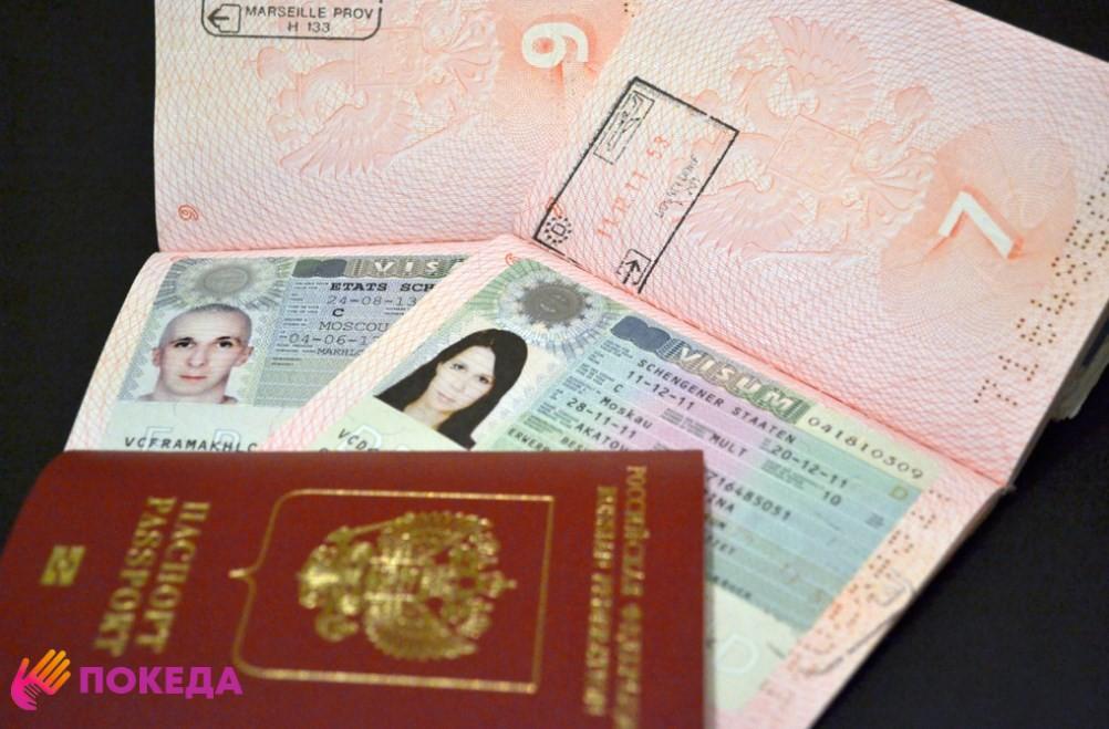 Визы и пасспорт