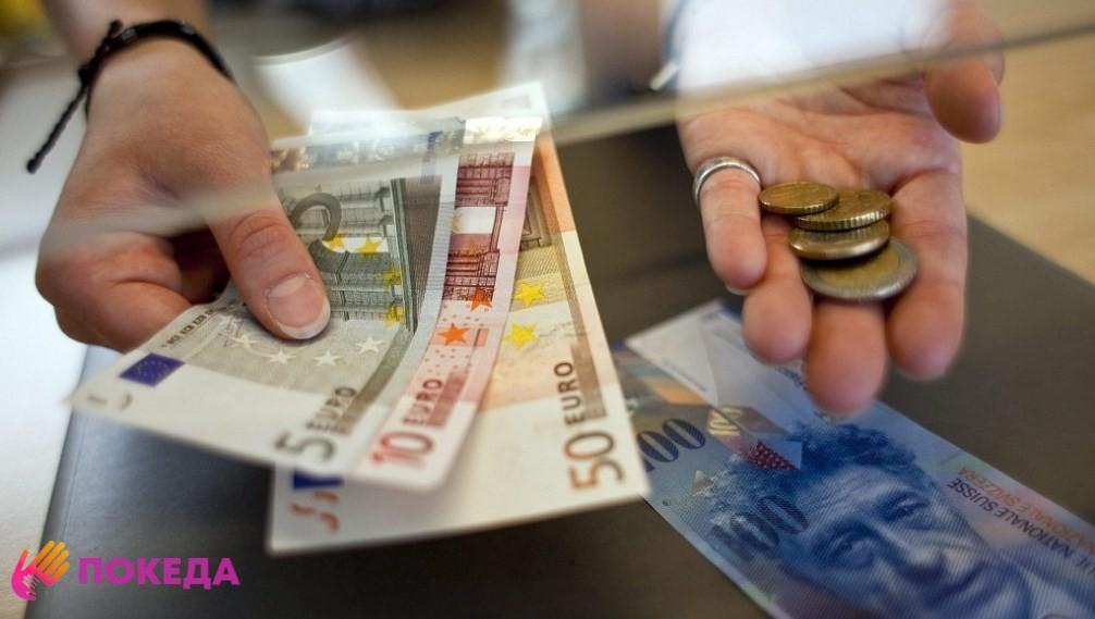 Деньги на визу