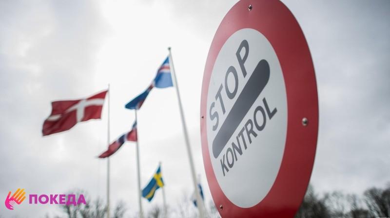 правила въезда в шенгенскую зону