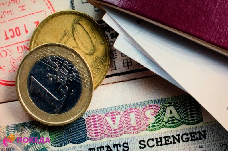 Деньги и виза
