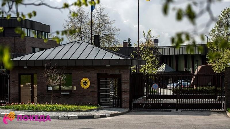Посольство Германии