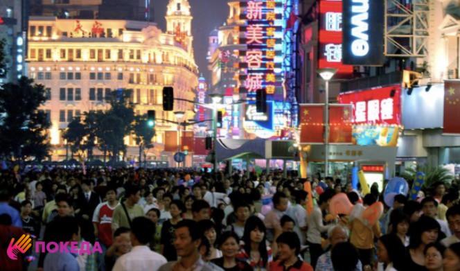 Средний класс китай